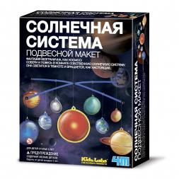 Набор для опытов 4M Солнечная система. Подвесной макет