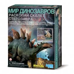 Набор для опытов 4M Мир динозавров. Стегозавр