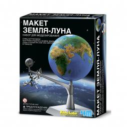 Набор для опытов 4M Макет Земля-Луна. Собери и раскрась