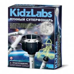 Набор для опытов 4M Лунный суперфонарь