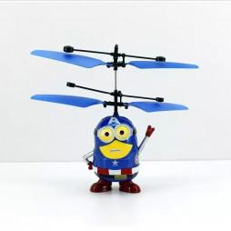 Летающий миньон Капитан Америка