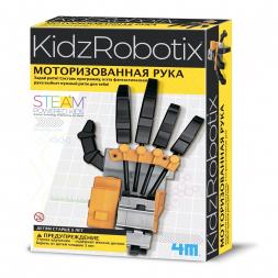 Набор для опытов 4M Моторизированная рука