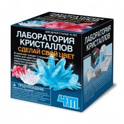 Набор для опытов 4M Лаборатория кристаллов. Сделай свой цвет