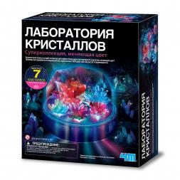 Набор для опытов 4M Лаборатория кристаллов. Суперколлекция, меняющая цвет