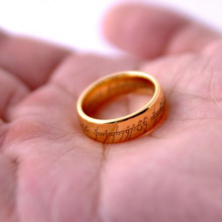 Кольцо всевластия (сталь)